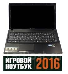"Lenovo. 15.6"", 2,1ГГц, диск 320 Гб, WiFi, Bluetooth, аккумулятор на 3 ч."