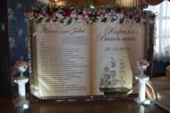 Пресс волл, фотозоны на выпускные и на свадьбы