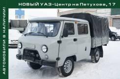 УАЗ 39094 Фермер. Продам УАЗ Фермер, 2 700 куб. см., 1 000 кг.
