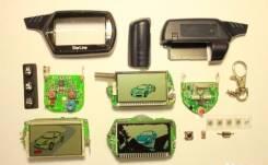 Ремонт брелков сигнализации и замена комплектующих