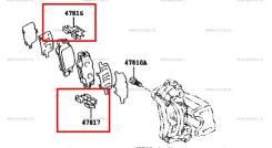 Зажим тормозной колодки. Toyota Highlander, MCU20, MHU28, ACU20, MCU23, MHU23, ACU25, MCU28, MCU25 Toyota Kluger V, MCU20, ACU20, MHU28, ACU25, MCU25...