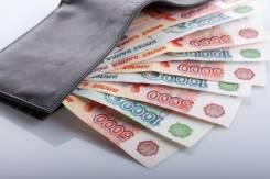 Удобные денежные займы