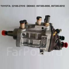 Топливный насос высокого давления. Toyota: Corolla, Corolla Verso, Tarago, Previa, Picnic Verso, RAV4, Avensis, Avensis Verso Двигатель 1CDFTV. Под за...