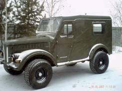ГАЗ 69. механика, 4wd, 1.5 (55 л.с.), бензин, 100 тыс. км