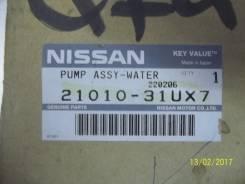 Помпа водяная. Nissan Maxima Nissan Cefiro