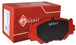 Задние тормозные колодки для Infiniti, Nissan, Suzuki (EX35, FX35, FX45, FX50, G35, G37, M35, M45, )