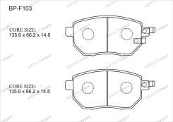 Передние тормозные колодки для Infiniti, Nissan (FX35, FX45, Altima, Maxima, Murano)