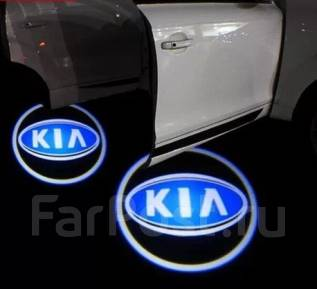 Подсветка. Kia