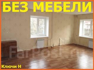1-комнатная, улица Зои Космодемьянской 19. Чуркин, агентство, 30 кв.м. Комната