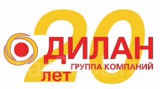 """Тайный покупатель. ООО """"Дилан-Маркет"""". Г. Артем"""