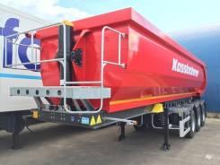 Kassbohrer. Полуприцеп самосвальный DL 32 м3, 30 900 кг.