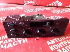 Блок управления климат-контролем. Toyota Town Ace Noah, CR42, SR40G, KR52, KR41, KR42, CR40G, SR40, SR50, CR50G, SR50G, CR50, CR41, CR52, CR51, CR40 T...