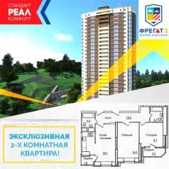 2-комнатная, улица Нейбута 17 кор. 1. 64, 71 микрорайоны, застройщик, 62 кв.м.