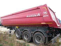 Wielton. Полуприцеп NW 3 (NW 3 S полукруглый Konisch 33 м3) ССУ 1300, 30 000 кг.