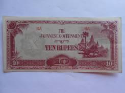 Рупия Бирманская.