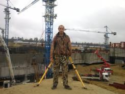 Инженер-геодезист. Высшее образование, опыт работы 9 лет