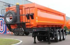 Нефаз 9509-30. Полуприцеп Нефаз 9509-32-30(овальный кузов имп. сталь), 33 000 кг.