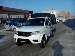 УАЗ Карго. , 2 693 куб. см., 725 кг.