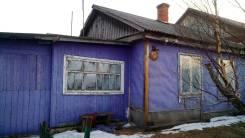 Продам дом в с. Абрамовка. Ул.Советская, р-н Центр, площадь дома 37 кв.м., централизованный водопровод, отопление твердотопливное, от частного лица...