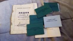 Казанка-М. Год: 1978 год, длина 4,70м., двигатель подвесной, 25,00л.с., бензин
