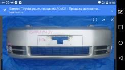 Бампер. Toyota Ipsum, ACM21 Двигатель 2AZFE