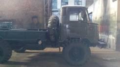 ГАЗ 66. ГАЗ-66, 4 250 куб. см., 5 000 кг.