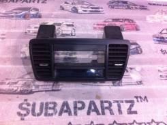 Консоль панели приборов. Subaru Legacy, BL5, BLE, BP5, BP9, BPE Subaru Legacy B4, BE5, BE9, BEE Двигатели: EJ203, EJ204, EJ20X, EJ20Y, EJ253, EJ30D
