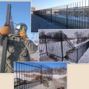 Металлические заборы, ворота, решетки, изделия на заказ.