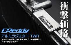 Радиатор охлаждения двигателя. Toyota Cresta, JZX90 Toyota Mark II, JZX90 Toyota Chaser, JZX90. Под заказ