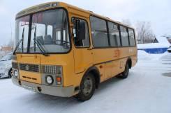 ПАЗ. Продам (школьный) 2012 г. в., 22 места