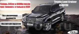 Toyota -Lexus - Чип-тюнинг, Отключение катализаторов