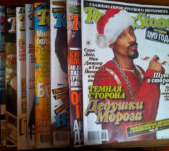 "Журнал ""Rolling stone"" rus. 2007 г."