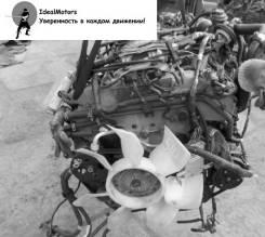 Двигатель. Nissan Gloria, HY33 Nissan Cedric, HY33 Двигатель VQ30DET. Под заказ