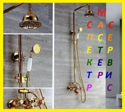 Ремонт Смесителей Установка Смесителей Услуги Сантехника от 777 рублей