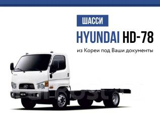 Hyundai HD78. Шасси Hyundai HD-78 из Кореи под ваши документы, 4 000 куб. см., 3 500 кг.