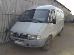 ГАЗ 2705. Продаётся Газель 2705, 2 500 куб. см., 1 500 кг.