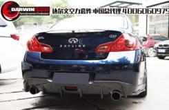 Губа. Infiniti G37, V36 Infiniti G25, V36 Nissan Skyline, KV36, V36, NV36. Под заказ