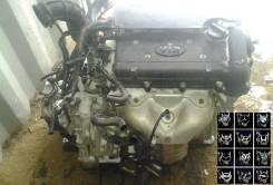 Двигатель KIA ceed 1.6 G4FC