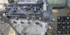 Двигатель KIA Venga 1.6 G4FC