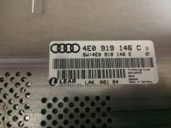 Телевизор салонный. Audi A6, 4F2/C6, 4F5/C6