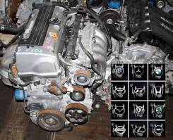 Двигатель Honda Accord 2.0 K20A