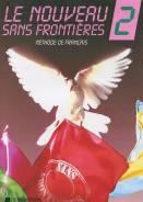 Учебник Le Nouveru Sans Frontieres, часть 2. Класс: 11 класс
