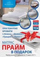 Одеяло, матрасы, подушки