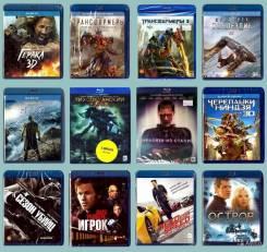 Фильмы на Blu-Ray (лицензия) новые