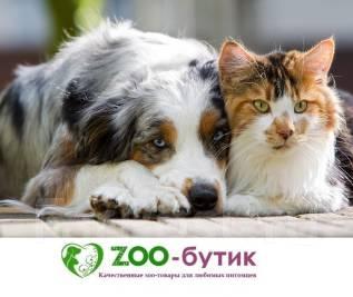 ZOO-бутик Магазин качественных зоотоваров для любимых.