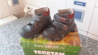 Отдам детские ботинки