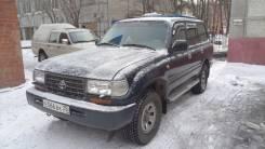 Toyota Land Cruiser. механика, 4wd, 4.2 (134 л.с.), дизель, 391 120 тыс. км