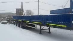 Atlant SWH1235. Продам Бортовой-контейнеровоз , 35 000 кг.