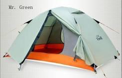 Палатки треккинговые.