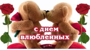 Малыш медвежонок Тедди 50 см ко ДНЮ Влюбленных!